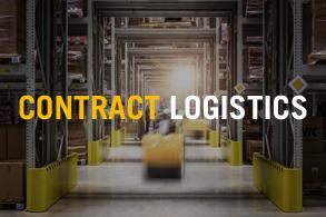 контрактная логистика